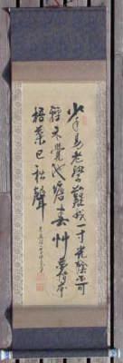 中国の天国と歌われる蘇州の掛け軸 天国製掛け軸です。縁起がいいですよ。少年老いやすく、学なりがたし・・・で有名ですね。漢詩 偶成(朱熹) 書の高級掛け軸(肉筆) 蘇州屋オリジナル 書、漢詩の高級肉筆掛け軸
