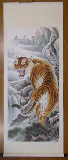 虎の掛け軸 高級美術印刷 雲上の猛虎 中国高級掛け軸専門ショップ【蘇州山水堂】
