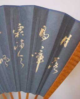 蘇州在住の書道家による作品です。蘇州寒山寺 張継の有名な漢詩 楓橋夜泊の扇子