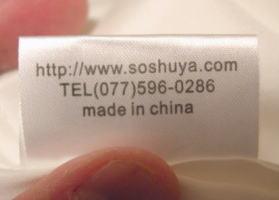 ご不明な点、ご質問がありましたら、いつでもお気軽にご連絡くださいね♪ 天使仕様のスヤスヤシルクパジャマ 天国のシルクパジャマ.com