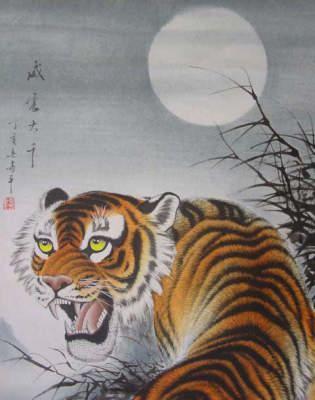 月夜の晩に猛々しい虎と出くわしたら、絶命ですね。虎の掛け軸 高級美術印刷 月下の虎