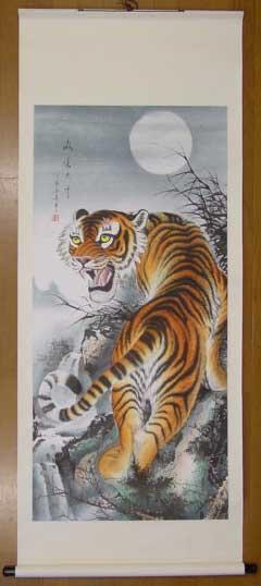 虎の掛け軸 高級美術印刷 月下の虎