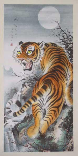 拡大写真 虎の掛け軸 高級美術印刷 月下の虎